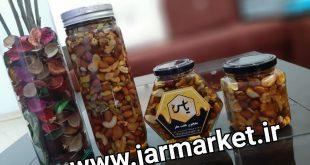 خرید بهترین شیشه عسل با کمترین قیمت