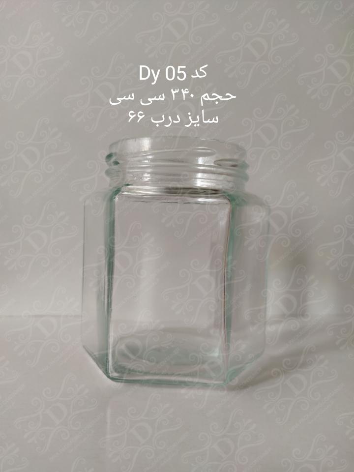 قیمت جار شیشه ای و پلاستیکی عسل